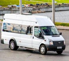 14 Seate Minibus Hire Bath
